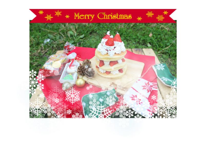完成!メリー・クリスマス☆