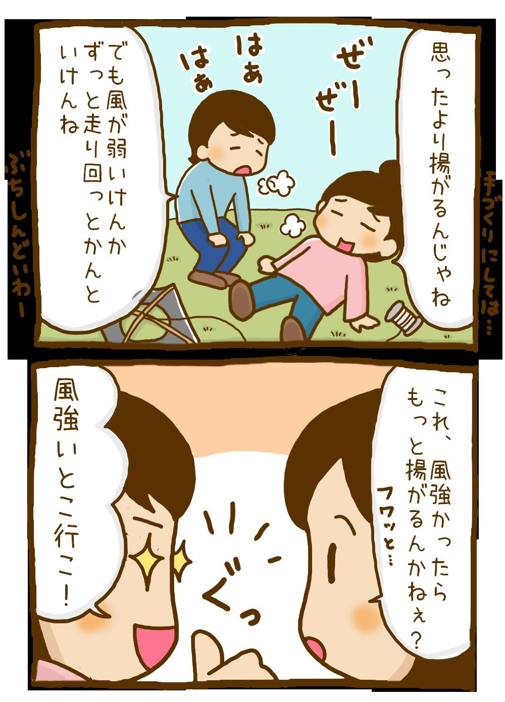 途中の漫画・・・