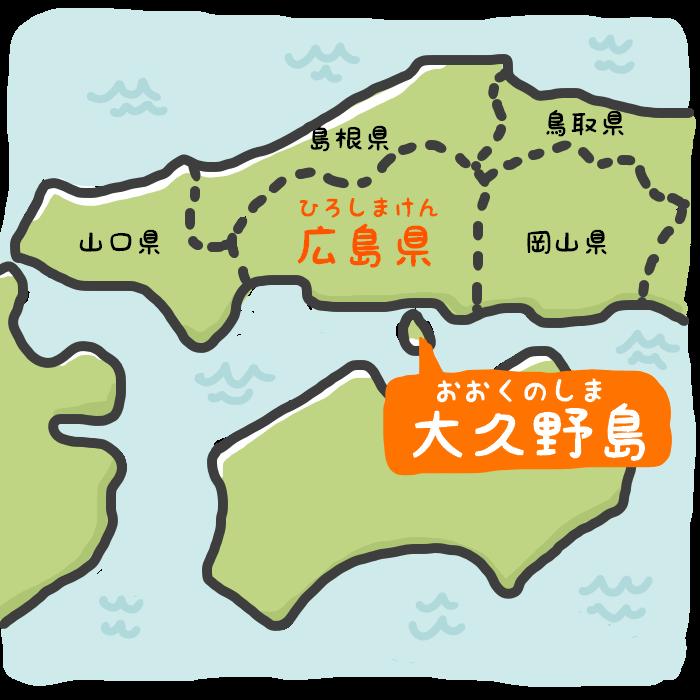 大久野島地図