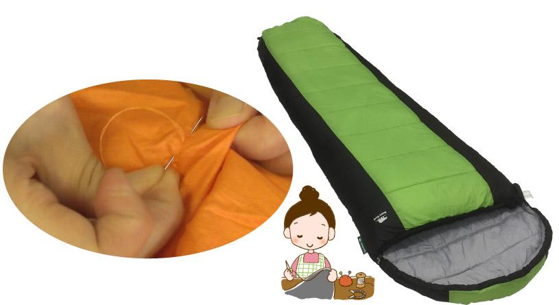 寝袋の補修