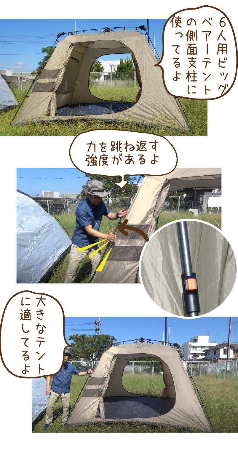 スチール16mmの説明