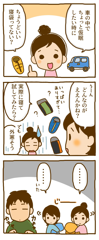 漫画127-1