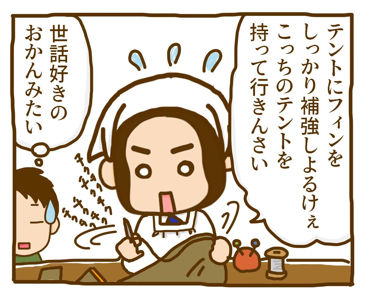漫画122