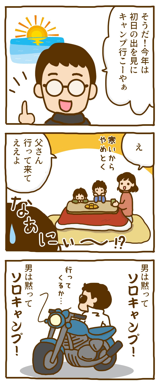 漫画133-1
