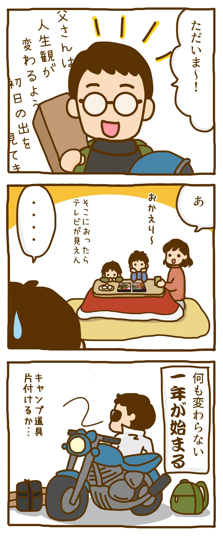 漫画133-2-2