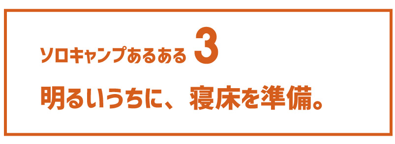 あるある3