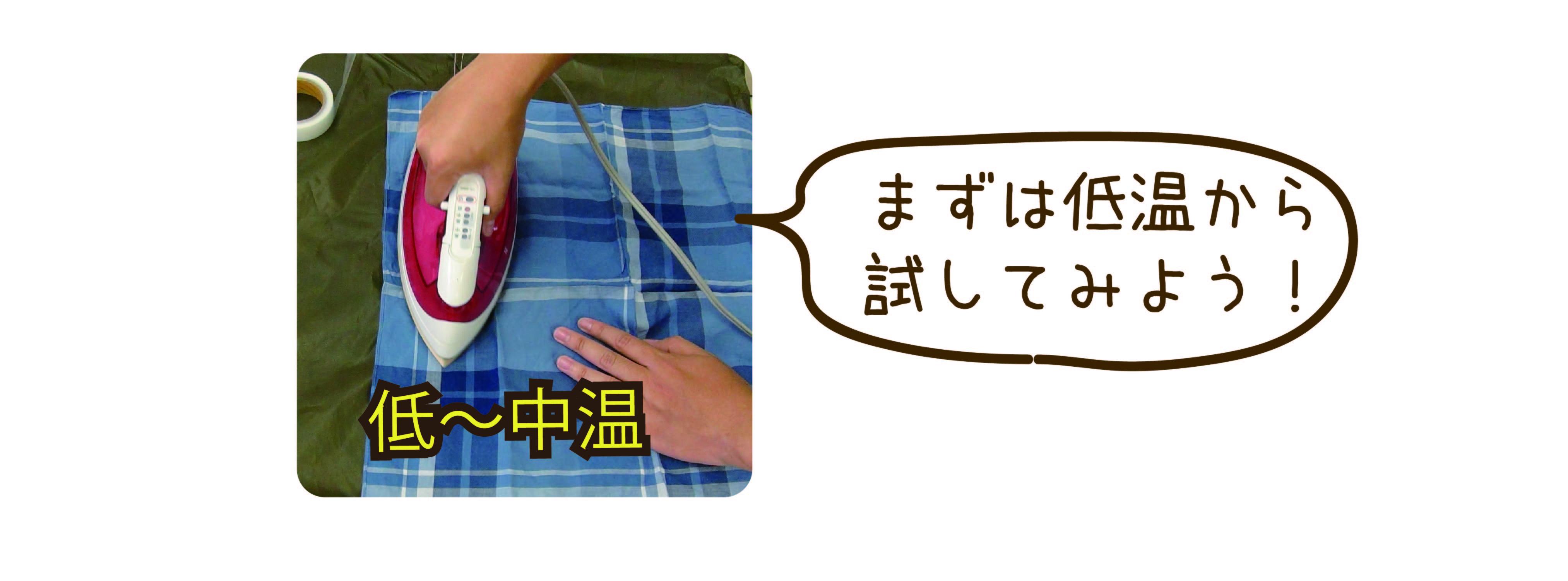 #001テントのメンテナンスーシームテープを使った補修方法-05