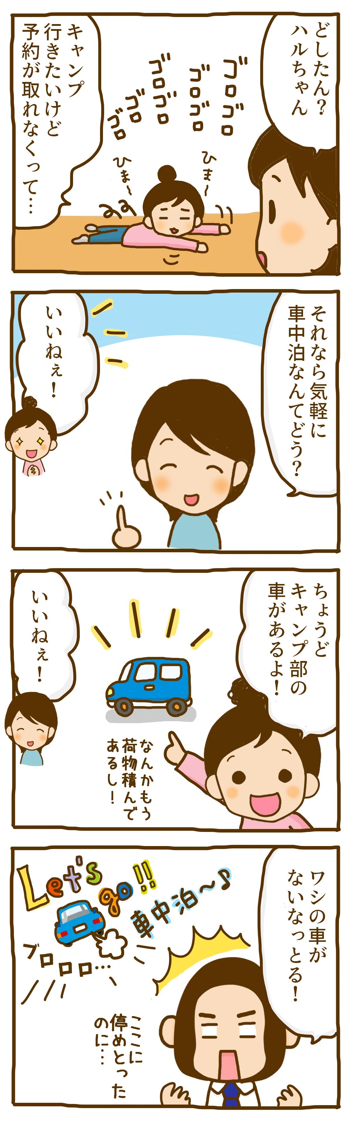 漫画132