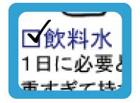check_03