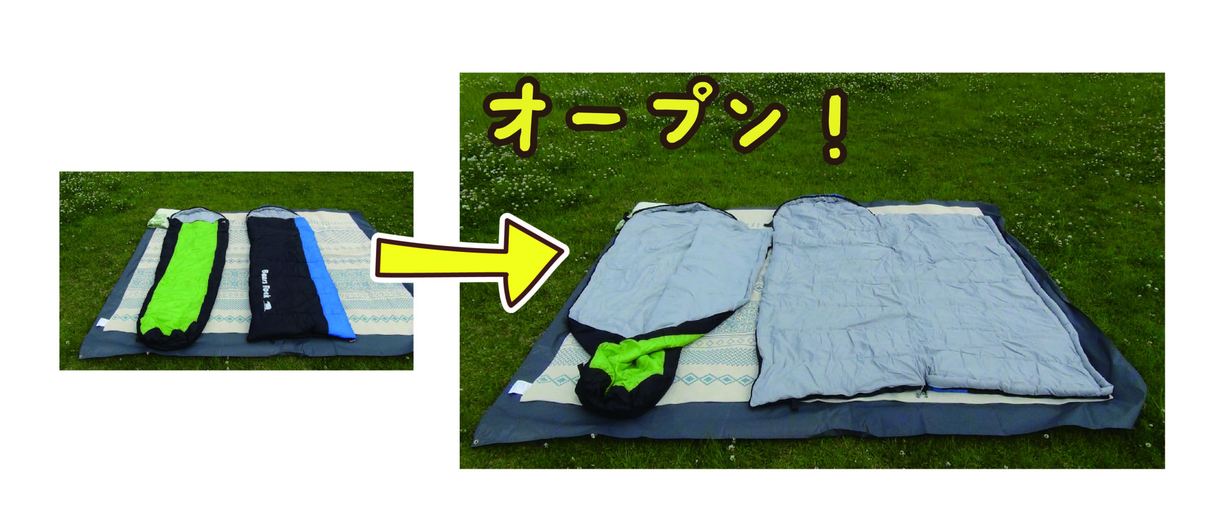 #001初心者向けの夏の寝袋の選び方-07