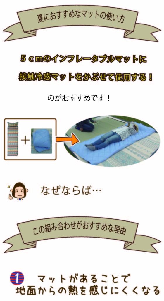 #003まとめ-02