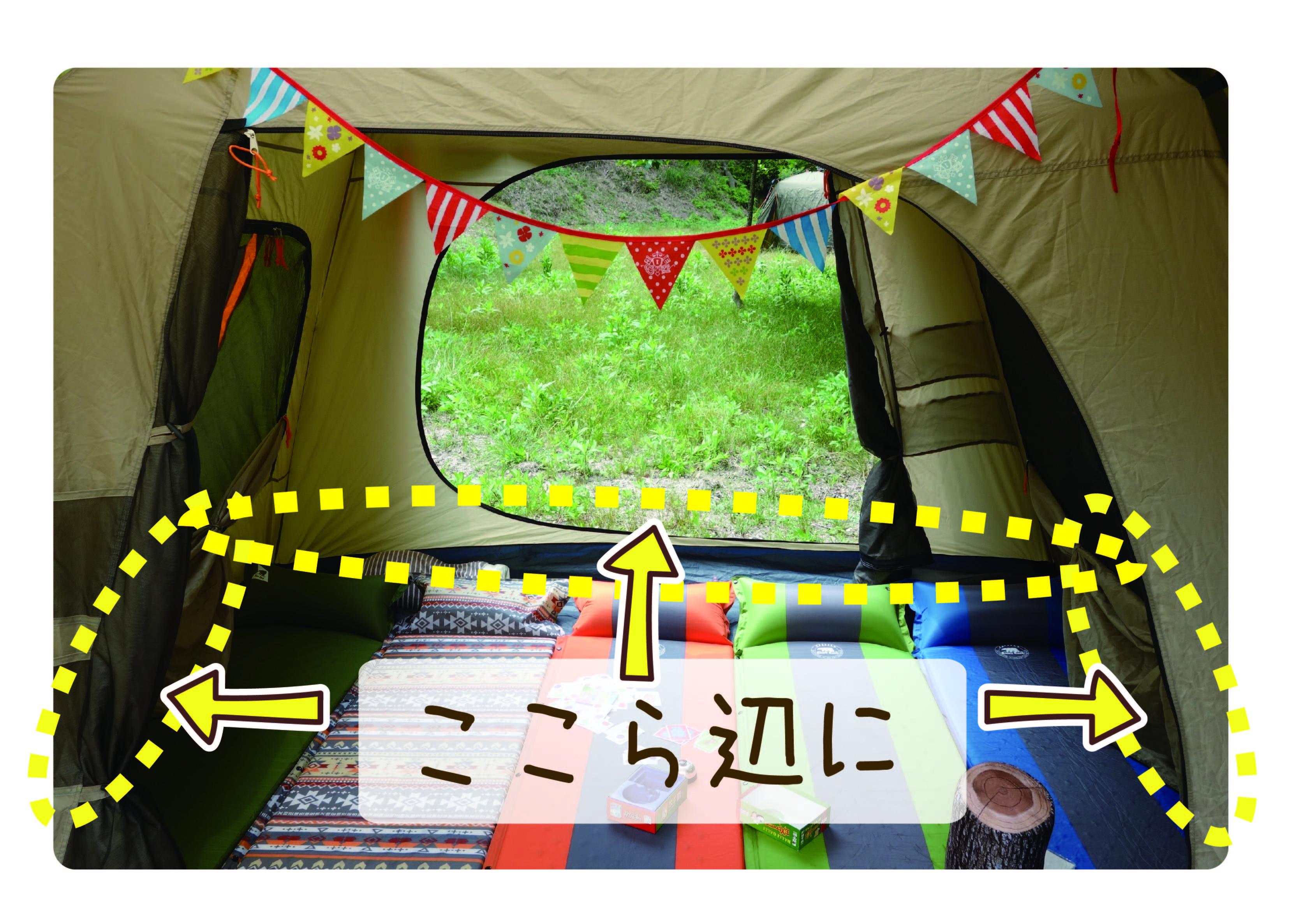 #001初心者向けの夏の寝袋の選び方-11