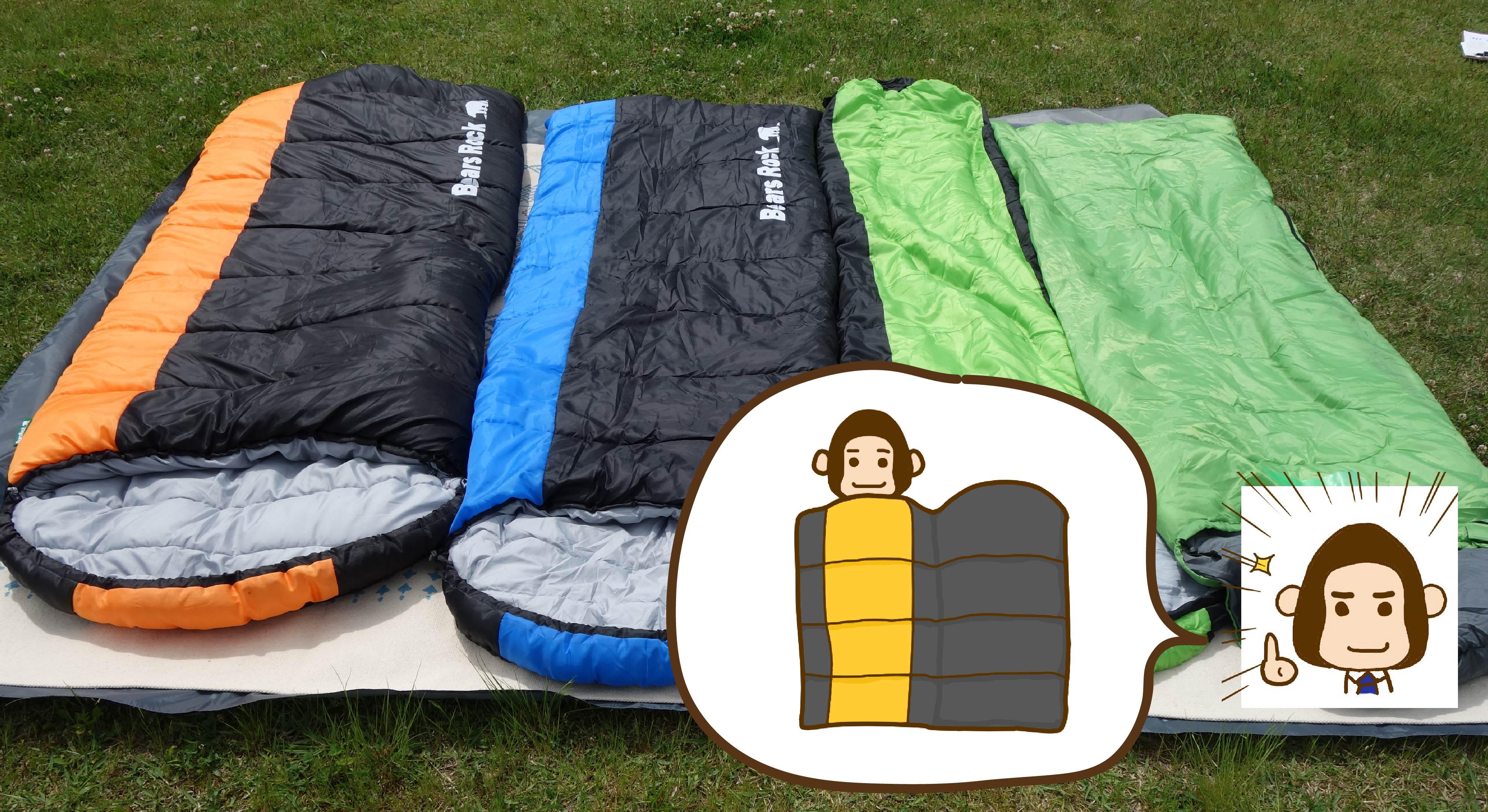 初心者向けの夏の寝袋の選び方 サムネイル-01