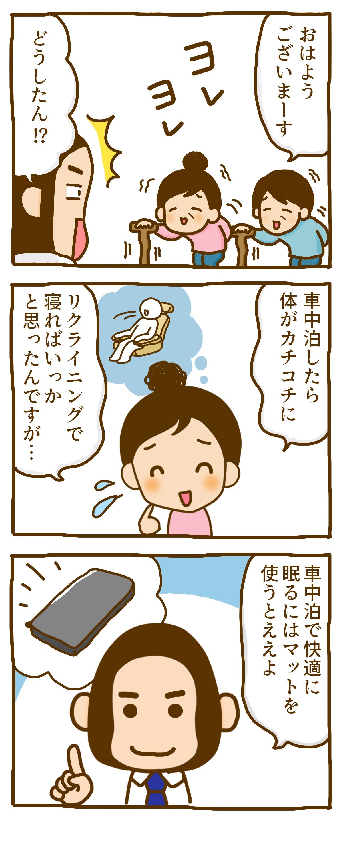 漫画142