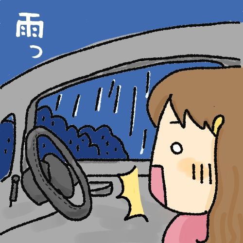 車中泊で突然の雨