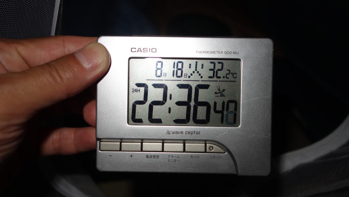 22時半で32℃