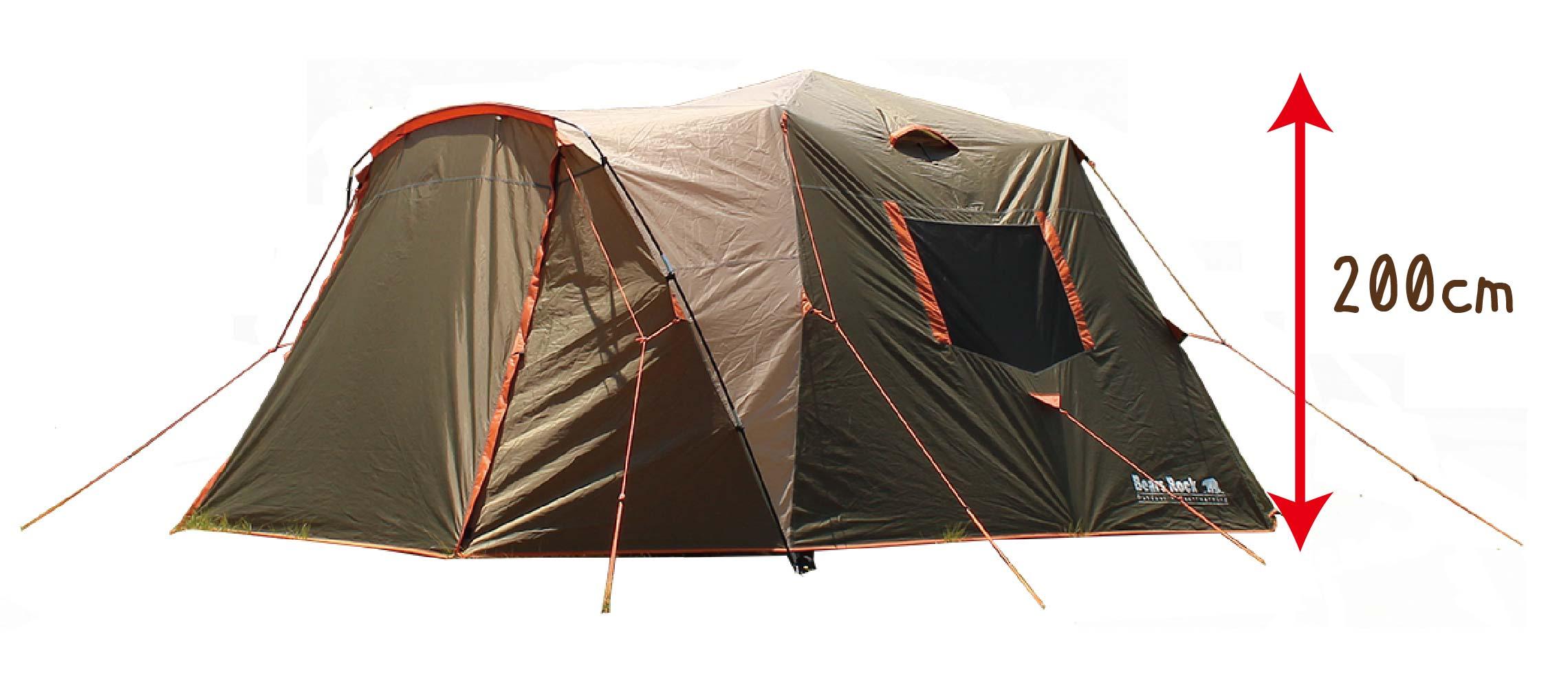 ワンタッチ式ドームテント (6人用ビッグベアテント)の写真