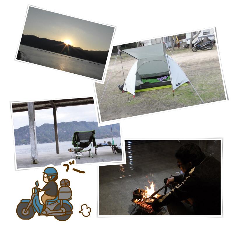 キャンプの思い出の写真