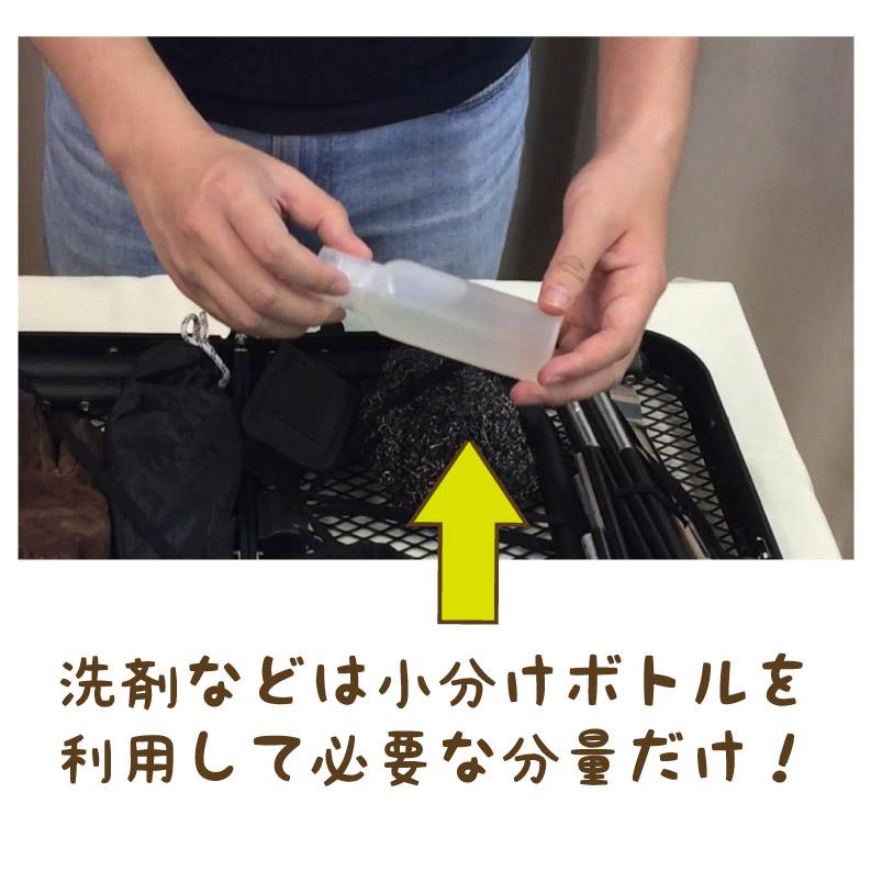 小さなボトルに移し替えられた食器用洗剤の写真