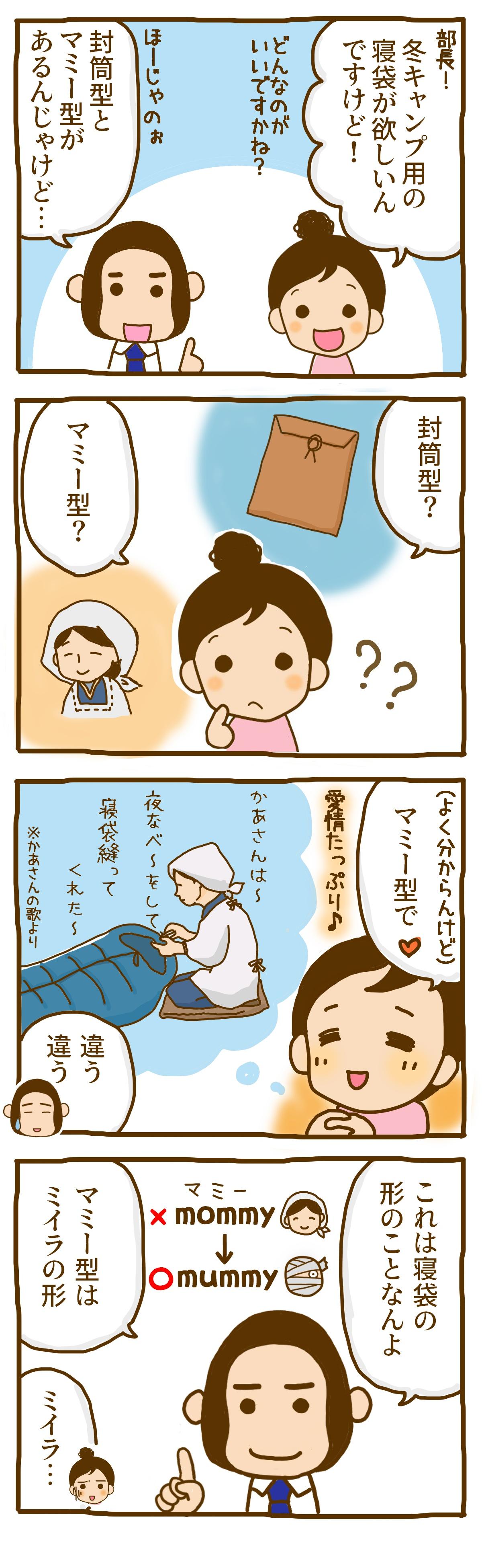 漫画157