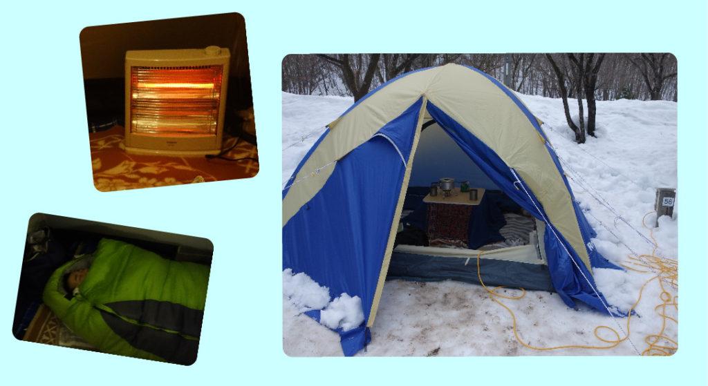 雪中キャンプ体験談