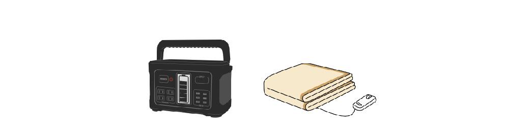 ポータブル電源と電気毛布のイラスト
