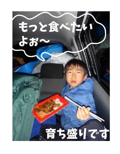 お食事中の息子さんの写真