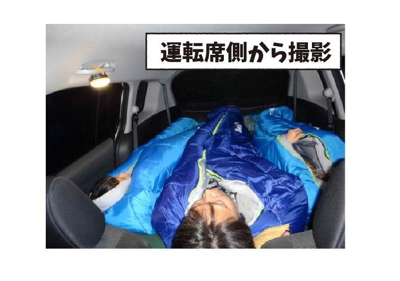 後部座席で眠っているところを運転席側から撮影した写真