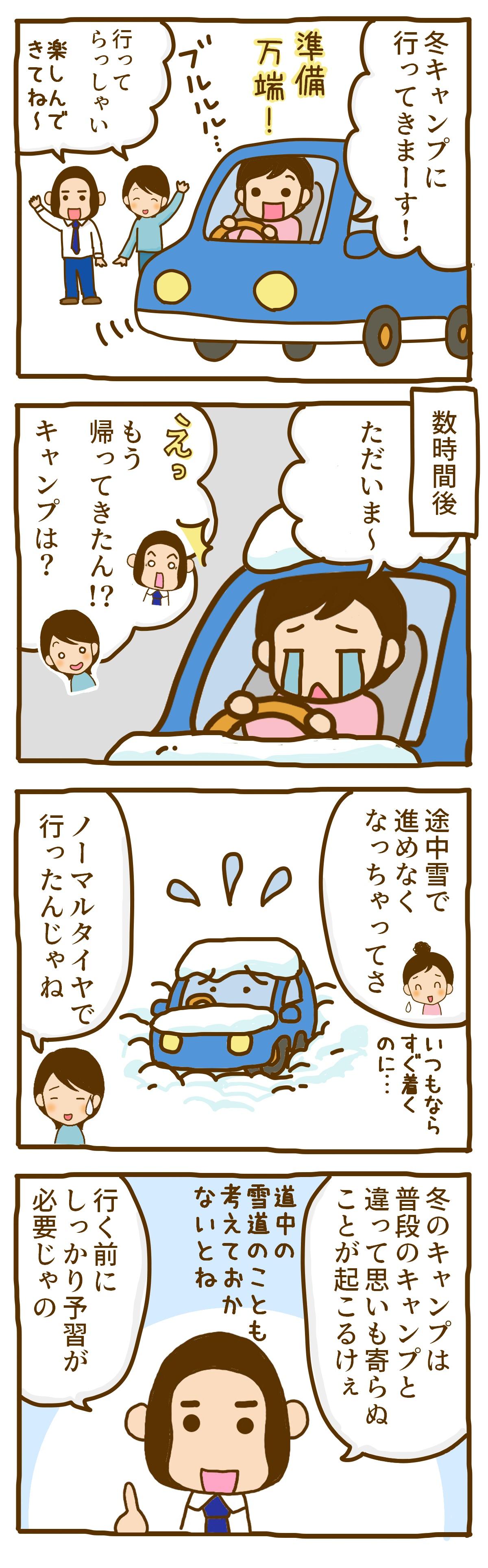 漫画174