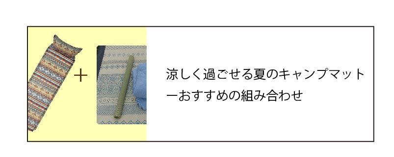 リンクバナー179-03
