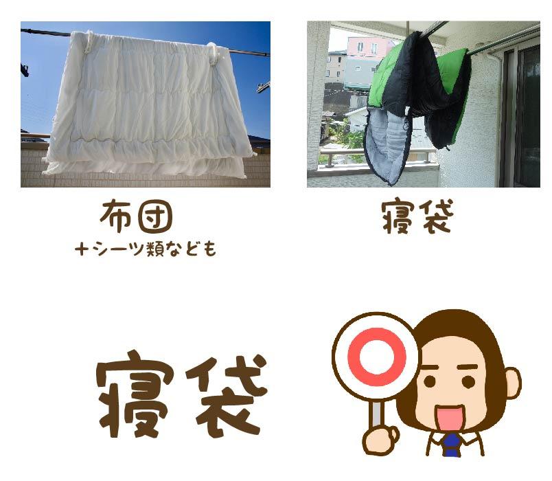 洗濯のしやすさ、干しやすさを比較した写真