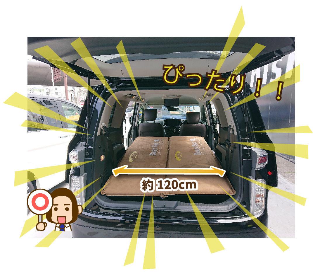 普通サイズのインフレータブルマットが車内にぴったりおさまっている写真