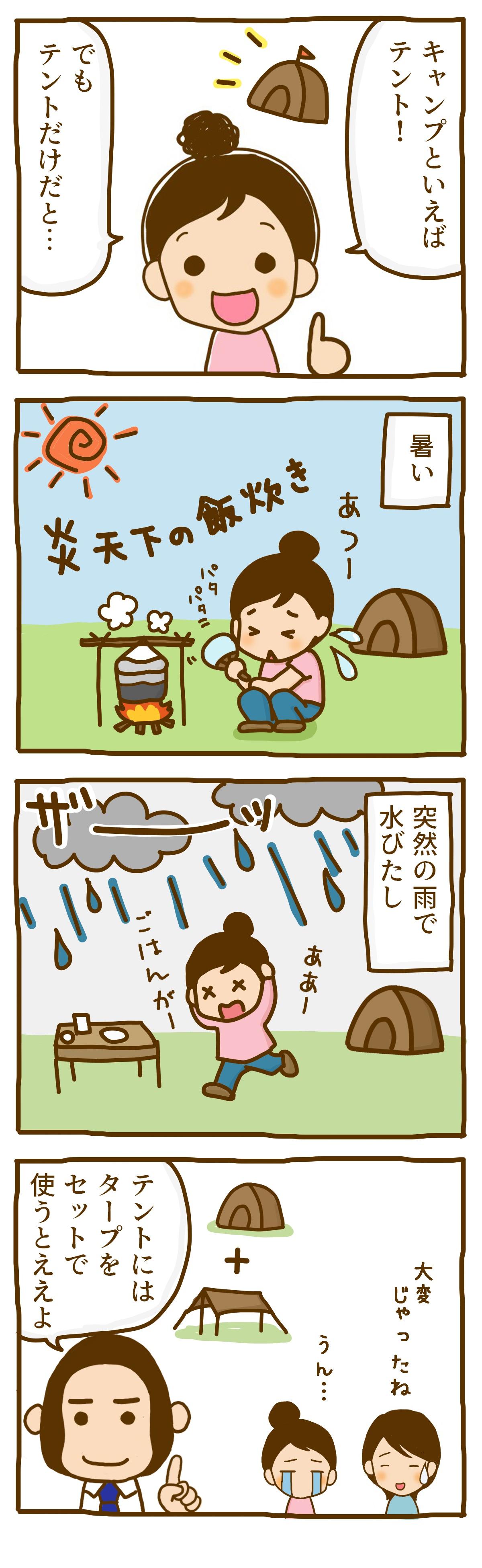 漫画201
