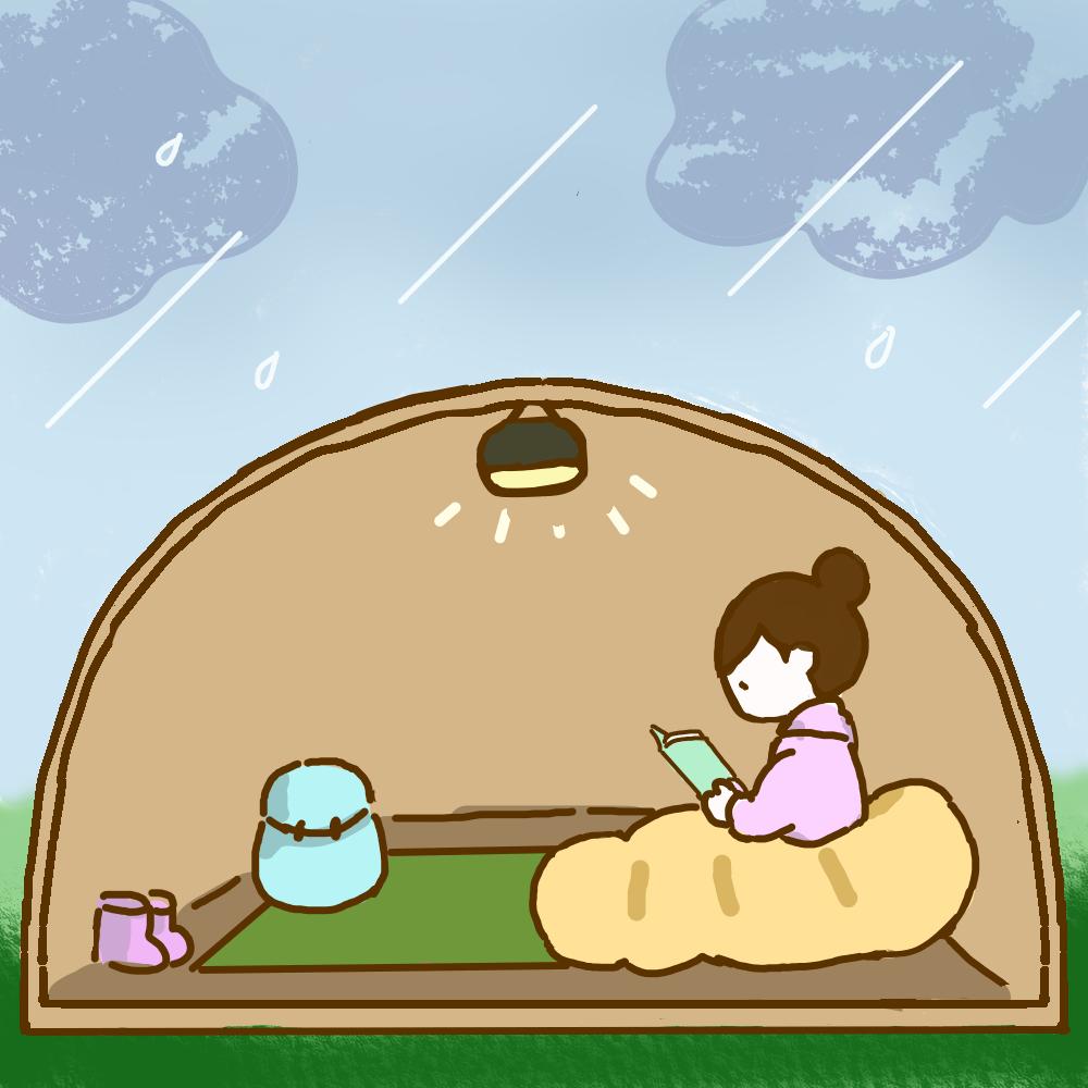 挿絵201③雨の日はひきこもり