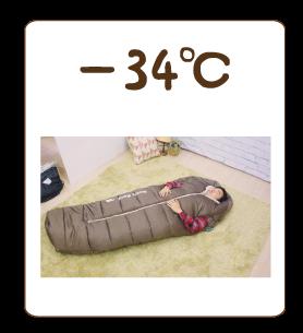 -34℃対応寝袋