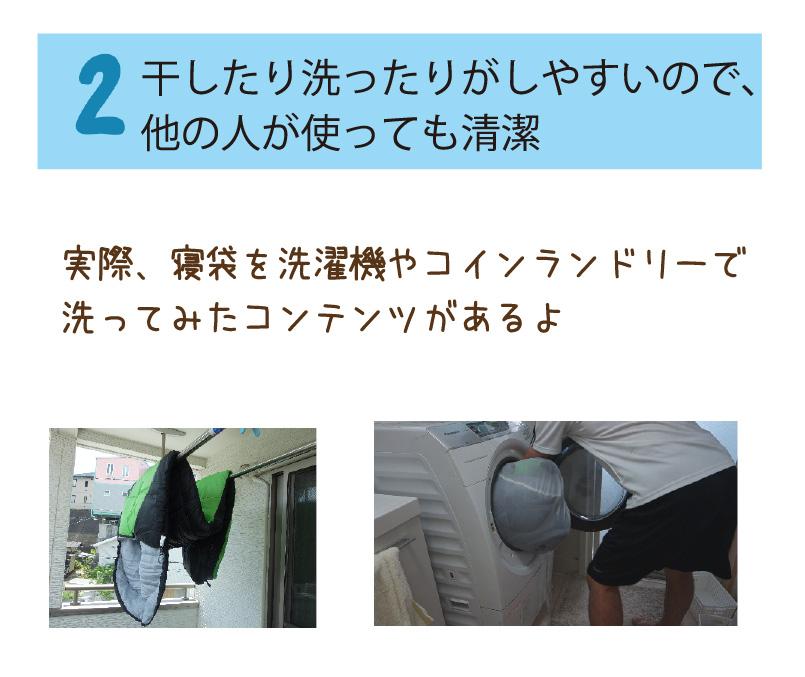 干したり洗ったりしやすいので、他の人が使っても清潔