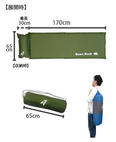 表の商品リンク5cm-1